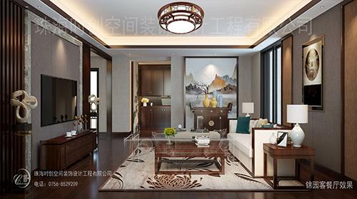 锦园中式客厅
